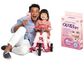 [2014.03.04] '이지덤' 추성훈‧추사랑 광고모델 발탁