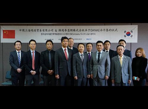 디엔컴퍼니 'HA필러 다나에S' 2018년 중국 출시