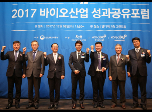 한국바이오협회-KEIT, 2017 우수 바이오기업 및 연구자 시상