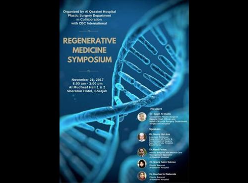 시지바이오, UAE에서 열린 '한국의 재생 의학에 대한 컨퍼런스' 성료