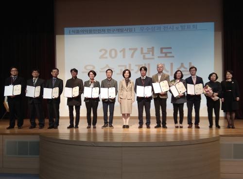 시지바이오, '2017년도 우수과제 시상' 수상