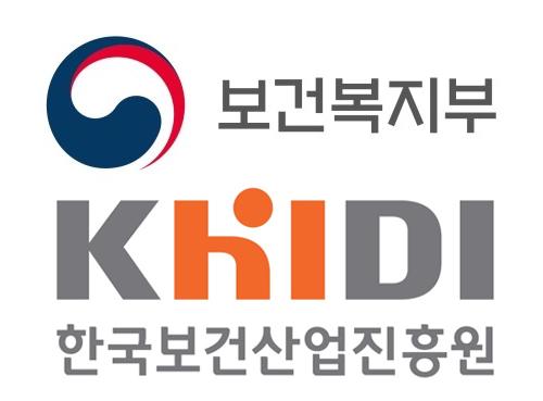 복지부, 시지바이오 등 14개사 연간 5000만원 지원