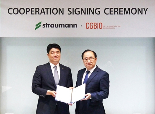 시지바이오-스트라우만 업무협약 체결