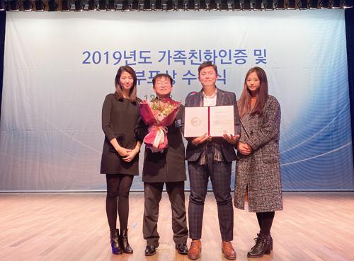 시지바이오, '2019 가족친화 우수기업' 선정