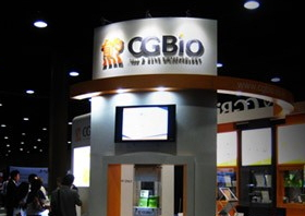 CG BIO at SAWC 2014