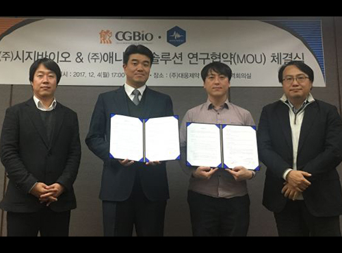 시지바이오, 애니메디솔루션과 '3D프린팅' 의료기기 개발 MOU