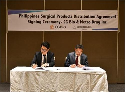 시지바이오,필리핀 의료기사와 100억규모 수출계약 체결