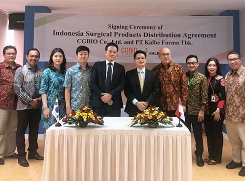 시지바이오, 인도네시아에 골이식재 공급‥ 해외진출 가속