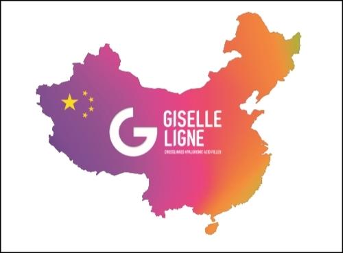 시지바이오 '지젤리뉴(Giselleligne,婕尔)' 중국허가를 시작으로 글로벌 진출 본격화