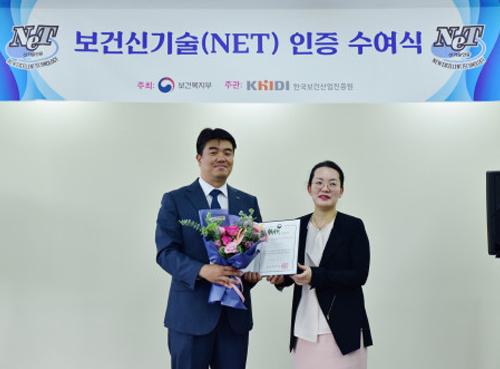 시지바이오, '환자맞춤형 임플란트 제조 생체활성유리세라믹 정밀공정기술' 신기술 인증 획득