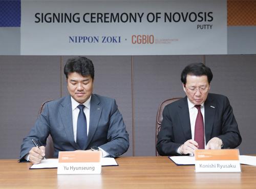시지바이오, 日 니혼조끼(Nippon Zoki)社와 6,000억 원 규모 '골 재생 신약' 수출 계약 체결