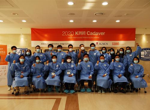 ㈜시지바이오, 피부 비만 성형학회와 '제1회 KIWI 카데바 워크숍' 개최